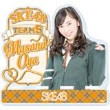 SKE48 2016年2月度個別グッズ「モバイルスタンド」 大矢真那