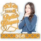 SKE48 2016年2月度個別グッズ「モバイルスタンド」 北川綾巴