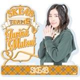 SKE48 2016年2月度個別グッズ「モバイルスタンド」 松井珠理奈