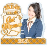 SKE48 2016年2月度個別グッズ「モバイルスタンド」 宮前杏実