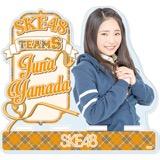 SKE48 2016年2月度個別グッズ「モバイルスタンド」 山田樹奈
