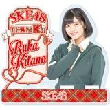 SKE48 2016年2月度個別グッズ「モバイルスタンド」 北野瑠華