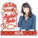 SKE48 2016年2月度個別グッズ「モバイルスタンド」 惣田紗莉渚