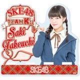 SKE48 2016年2月度個別グッズ「モバイルスタンド」 竹内彩姫