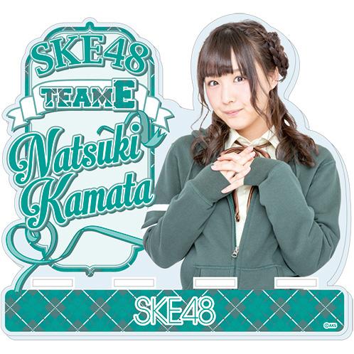 SKE48 2016年2月度個別グッズ「モバイルスタンド」 鎌田菜月