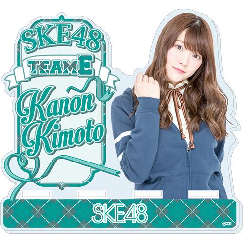 SKE48 2016年2月度個別グッズ「モバイルスタンド」 木本花音