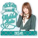 SKE48 2016年2月度個別グッズ「モバイルスタンド」 斉藤真木子