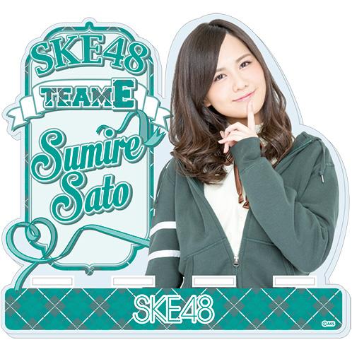 SKE48 2016年2月度個別グッズ「モバイルスタンド」 佐藤すみれ