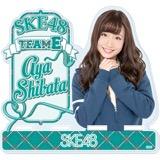 SKE48 2016年2月度個別グッズ「モバイルスタンド」 柴田阿弥