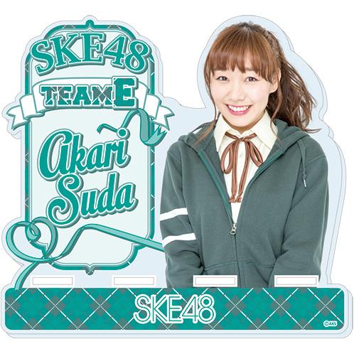 SKE48 2016年2月度個別グッズ「モバイルスタンド」 須田亜香里