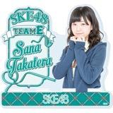 SKE48 2016年2月度個別グッズ「モバイルスタンド」 髙寺沙菜