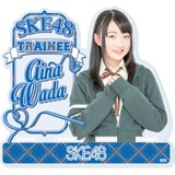 SKE48 2016年2月度個別グッズ「モバイルスタンド」 和田愛菜