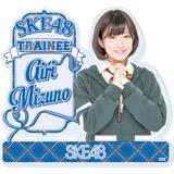 SKE48 2016年2月度個別グッズ「モバイルスタンド」 水野愛理