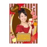 SKE48 2016年2月度個別グッズ「下敷き(バレンタイン)」 松本慈子