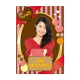 SKE48 2016年2月度個別グッズ「下敷き(バレンタイン)」 宮前杏実