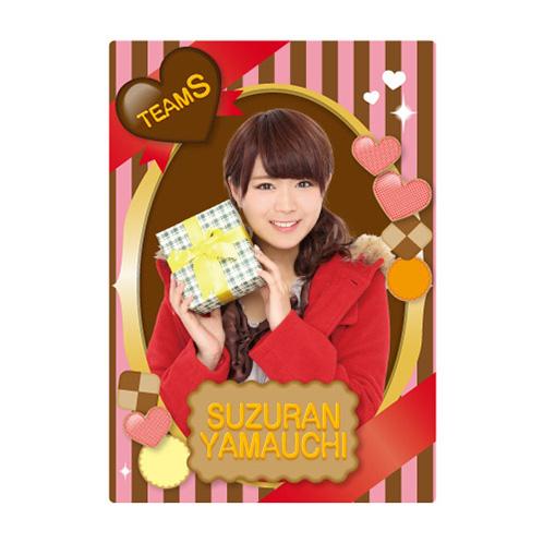 SKE48 2016年2月度個別グッズ「下敷き(バレンタイン)」 山内鈴蘭