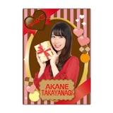 SKE48 2016年2月度個別グッズ「下敷き(バレンタイン)」 高柳明音