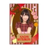 SKE48 2016年2月度個別グッズ「下敷き(バレンタイン)」 松村香織