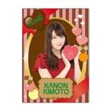 SKE48 2016年2月度個別グッズ「下敷き(バレンタイン)」 木本花音
