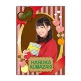 SKE48 2016年2月度個別グッズ「下敷き(バレンタイン)」 熊崎晴香