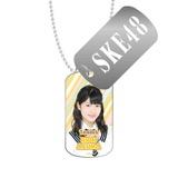 SKE48 2016年3月度個別グッズ「スライドドッグタグ」 東李苑