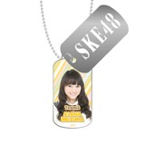 SKE48 2016年3月度個別グッズ「スライドドッグタグ」 犬塚あさな