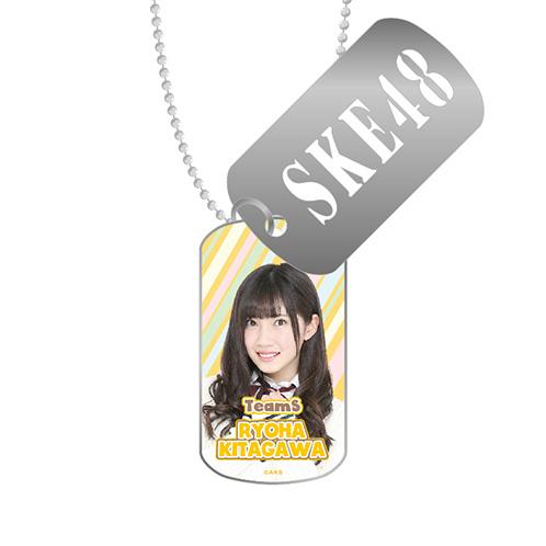SKE48 2016年3月度個別グッズ「スライドドッグタグ」 北川綾巴
