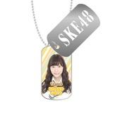 SKE48 2016年3月度個別グッズ「スライドドッグタグ」 後藤理沙子