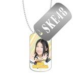 SKE48 2016年3月度個別グッズ「スライドドッグタグ」 杉山愛佳
