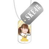 SKE48 2016年3月度個別グッズ「スライドドッグタグ」 都築里佳