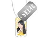 SKE48 2016年3月度個別グッズ「スライドドッグタグ」 野口由芽
