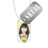 SKE48 2016年3月度個別グッズ「スライドドッグタグ」 野島樺乃