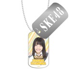 SKE48 2016年3月度個別グッズ「スライドドッグタグ」 二村春香