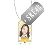 SKE48 2016年3月度個別グッズ「スライドドッグタグ」 松本慈子