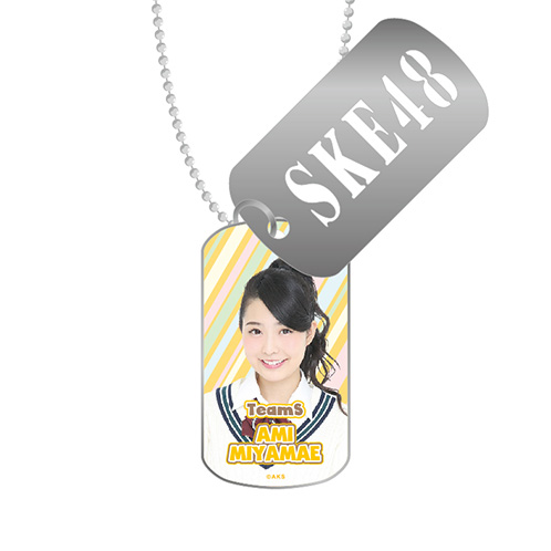 SKE48 2016年3月度個別グッズ「スライドドッグタグ」 宮前杏実