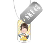SKE48 2016年3月度個別グッズ「スライドドッグタグ」 矢方美紀