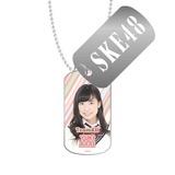 SKE48 2016年3月度個別グッズ「スライドドッグタグ」 荒井優希