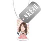 SKE48 2016年3月度個別グッズ「スライドドッグタグ」 内山命