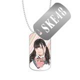 SKE48 2016年3月度個別グッズ「スライドドッグタグ」 江籠裕奈