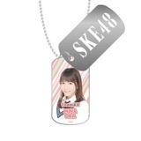 SKE48 2016年3月度個別グッズ「スライドドッグタグ」 大場美奈