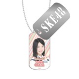SKE48 2016年3月度個別グッズ「スライドドッグタグ」 小畑優奈