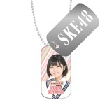 SKE48 2016年3月度個別グッズ「スライドドッグタグ」 北野瑠華