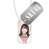 SKE48 2016年3月度個別グッズ「スライドドッグタグ」 惣田紗莉渚