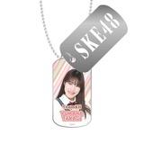 SKE48 2016年3月度個別グッズ「スライドドッグタグ」 高木由麻奈