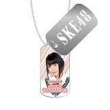 SKE48 2016年3月度個別グッズ「スライドドッグタグ」 高柳明音