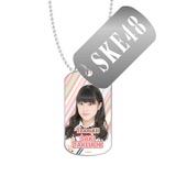 SKE48 2016年3月度個別グッズ「スライドドッグタグ」 竹内彩姫