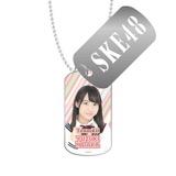 SKE48 2016年3月度個別グッズ「スライドドッグタグ」 日高優月