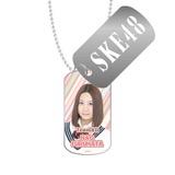 SKE48 2016年3月度個別グッズ「スライドドッグタグ」 古畑奈和