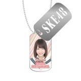 SKE48 2016年3月度個別グッズ「スライドドッグタグ」 松村香織