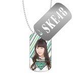 SKE48 2016年3月度個別グッズ「スライドドッグタグ」 井田玲音名